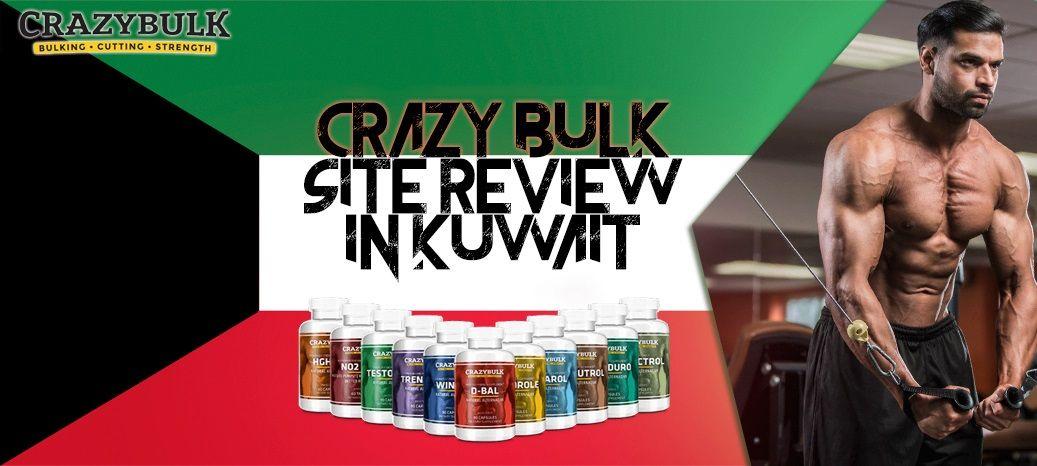 crazy bulk kuwait