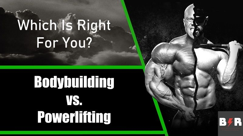 Bodybuilding-vs-Powerlifting